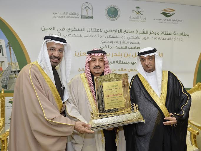 بالصور.. أمير الرياض يفتتح مركز اعتلال السكري في العين بتخصصي العيون7