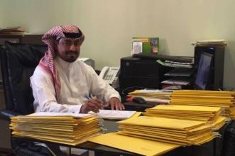 العفو عن 79 حدثًا من موقوفي ملاحظة جازان وإطلاق سراحهم - المواطن