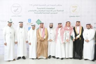 جامعة المجمعة تحصل على الاعتماد المؤسسي الكامل لـ7 سنوات - المواطن