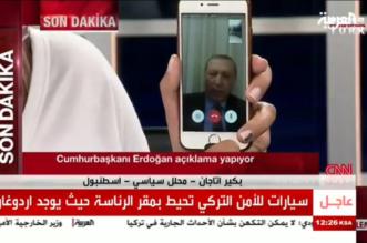 تطبيق إلكتروني ساهم في إفشال الانقلاب التركي وإنقاذ أردوغان.. فما هو؟!! - المواطن