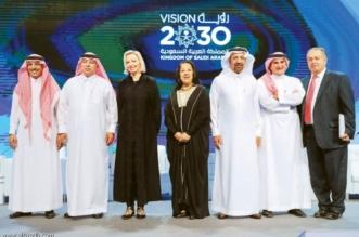 عصر التحول .. من الرؤية إلى التنفيذ عبر منتدى الرؤساء التنفيذيين السعودي - الأميركي في نيويورك - المواطن