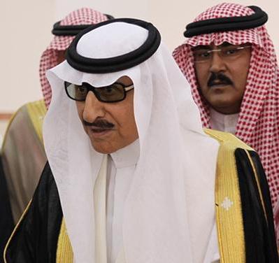 الأمير عبدالله بن عبدالعزيز بن مساعد آل سعود أمير منطقة الحدود الشمالية