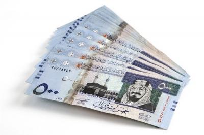البنك المركزي يحذر من مواقع إلكترونية تزعم أنها مرخصة من جهات حكومية للاستثمار - المواطن
