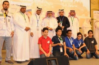 بالصور.. تكريم الفائزين في مسابقة السومو وكأس ستم السعودية 2017 - المواطن