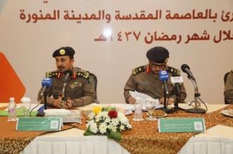 الدفاع المدني: 8 محاور رئيسية استعداداً لشهر رمضان بمكة والمدينة - المواطن