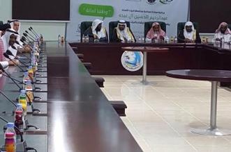 """ندوة """"وطننا أمانة"""" بـ #البرك تناقش دور الإسلام في تعزيز الأمن - المواطن"""