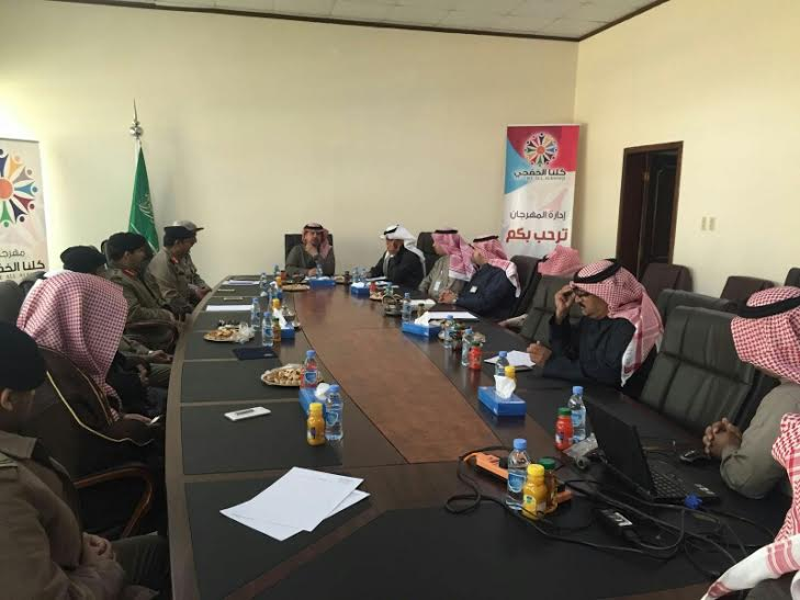 بالصور.. الهزاع يجتمع بمديري الدوائر الحكومية استعدادًا لمهرجان كلنا #الخفجي8
