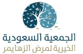جمعية الزهايمر تدشن حملة الأوقاف في جمعيتها العمومية - المواطن