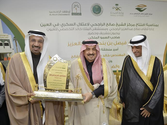 بالصور.. أمير الرياض يفتتح مركز اعتلال السكري في العين بتخصصي العيون8