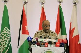 """التحالف يشكل فريق تحقيق بـ""""ادعاءات الانتهاكات"""" في اليمن - المواطن"""