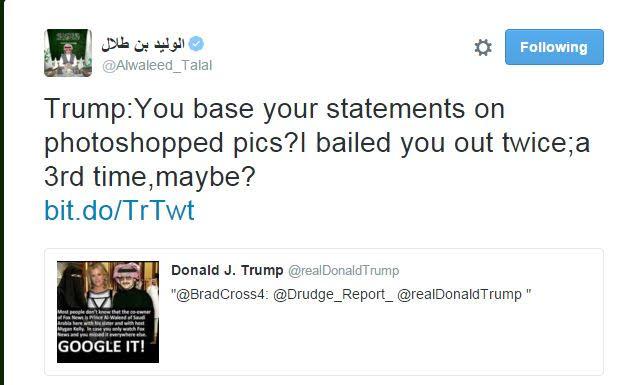 الوليد في رد صاعق على #ترامب : أنقذتك مرتين وسأتركك في الثالثة