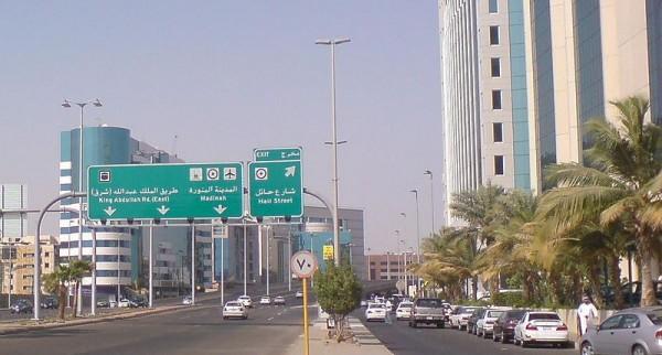 800pxKing_Abdullah_Street2C_Jeddah-1