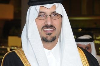 حفيد الفيصل تعلم القيادة من والده فحظي بمنصب نائب أمير المدينة بأمر الملك - المواطن