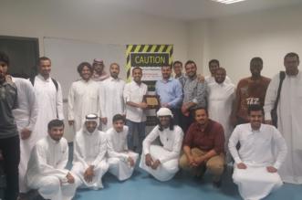 جامعة الملك فيصل تكرم الكابتن العيسى لتقديمه دورة السلامة والصحة المهنية - المواطن