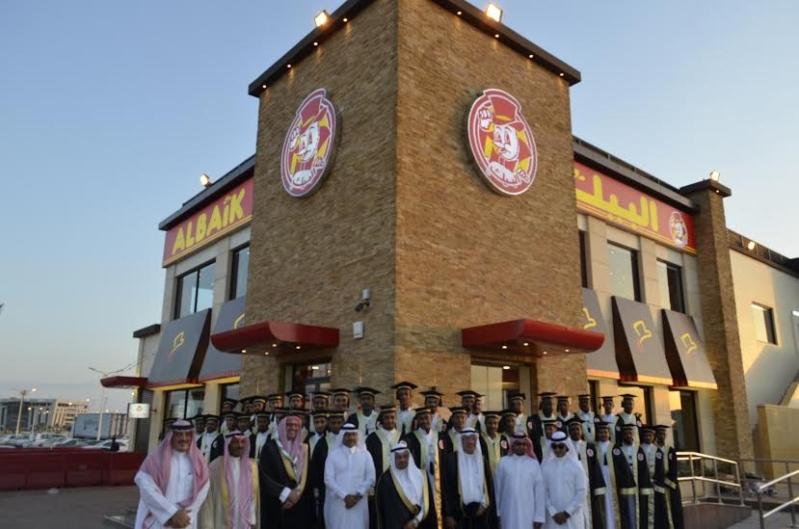 #البيك يبدأ في جازان بتكريم 40 شابًّا سعوديًّا85