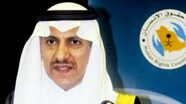 العيبان: إقرار نظام الحماية من الإيذاء نقلة حضارية للمملكة - المواطن