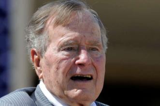 الكلمات الأخيرة لجورج بوش قبل رحيله - المواطن