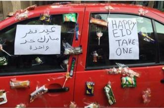 بالصور.. هذا ما فعلته مصرية بسيارتها في العيد - المواطن