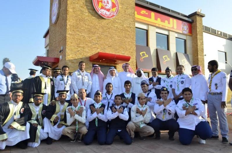 #البيك يبدأ في جازان بتكريم 40 شابًّا سعوديًّا