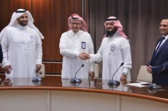غرفة أبها توقع اتفاقية تعاون وشراكة مع خدمة المجتمع بكلية ابن رشد - المواطن