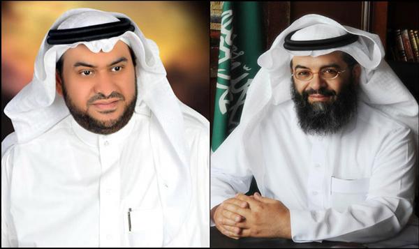 أحمد آل مريع / صالح أبو عراد