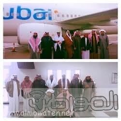 وفد من #الجوف يزور عائلة الشهيد #الكتبي بـ #الإمارات9