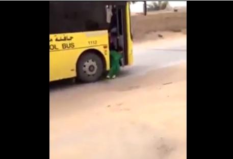 سائق - حافلة - القصيم