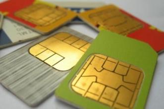 الشورى يطالب الاتصالات بالقضاء على عصابات الاحتيال المالي عبر شبكات الجوال المحلية - المواطن
