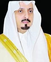 فيصل بن خالد يعزي أسرة أبو نقطة المتحمي في وفاة الرائد أحمد بن عبدالله - المواطن