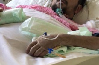 سعودية تناشد نقل شقيقها المصاب بشلل كلي للعلاج خارج المملكة - المواطن