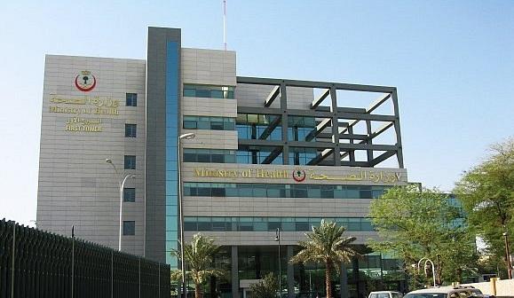 الهيئة الطبية العليا