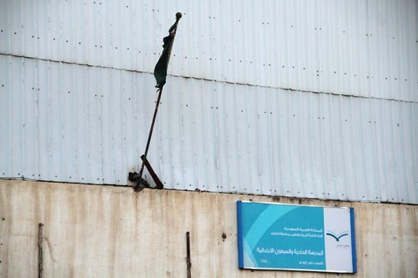 بالصور.. أعلام ممزقة وباهتة مرفوعة في مدارس الطائف - المواطن