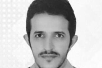 الرائد أحمد المتحمي في ذمه الله - المواطن