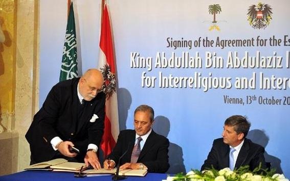مركز الملك عبدالله الدولي للحوار بين أتباع الأديان والثقافات في فيينا