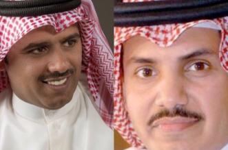حامد زيد وناصر القحطاني ضيفا أمسيات المملكة بالدمام في 27 أكتوبر  - المواطن