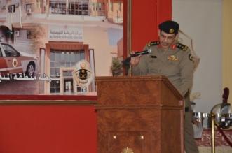 شرطة المدينة تطلق جائزة الجودة الشاملة في نسختها الأولى - المواطن