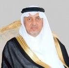 """""""خالد الفيصل"""" يثمّن جهود مدير تعليم الطائف"""