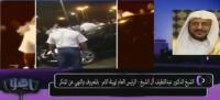 تعليق آل الشيخ على شبهة اعتداء عضو هيئة على مقيم بريطاني