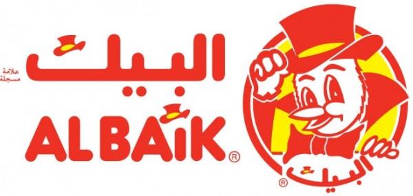 ALBAIK-logo