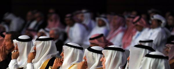 سعوديين