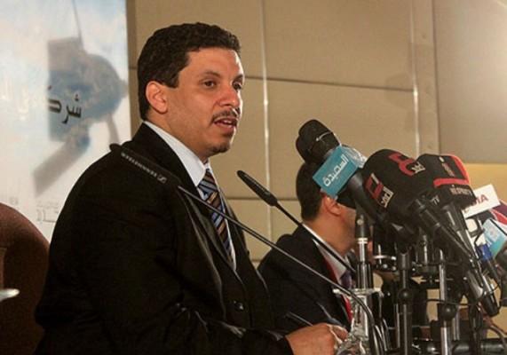 إيران وراء رفض الحوثيين تعيين ابن مبارك رئيساً لحكومة اليمن - المواطن