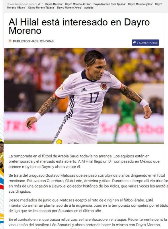 الهلال يفاوض مورينو