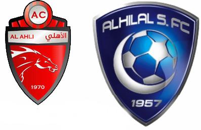 Al-Hilal-vs-Al_Ahli_UAE