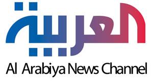Alarabiya - العربية - العربيه