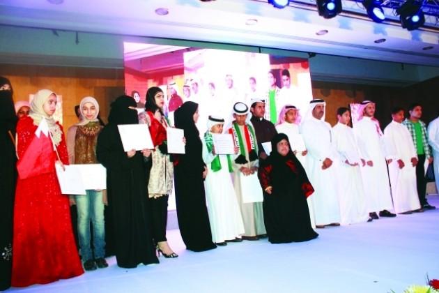 4 جوائز للطلاب السعوديين بمسابقة الشيخة لطيفة بنت محمد