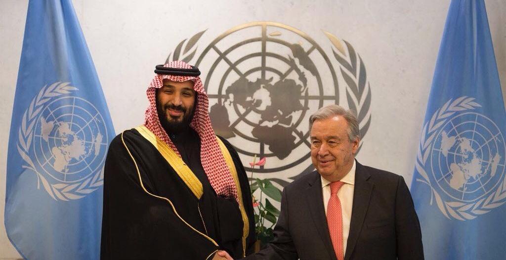 جهود ولي العهد تمهد لمؤتمر أممي لتخفيف معاناة الشعب اليمني