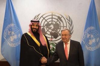 جهود ولي العهد تمهد لمؤتمر أممي لتخفيف معاناة الشعب اليمني - المواطن