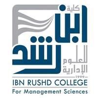 وظائف أكاديمية للسعوديين في كلية ابن رشد للعلوم الإدارية بأبها - المواطن