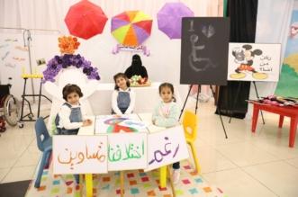 بالصور.. إقبال كثيف على معرض الأطفال المعوقين بعسير مول - المواطن