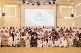 بالصور.. إستراتيجية جديدة لمجلس الجمعيات لرفع كفاءة أعمالها - المواطن